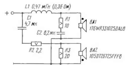 Схема двухполосный фильтр для акустики.